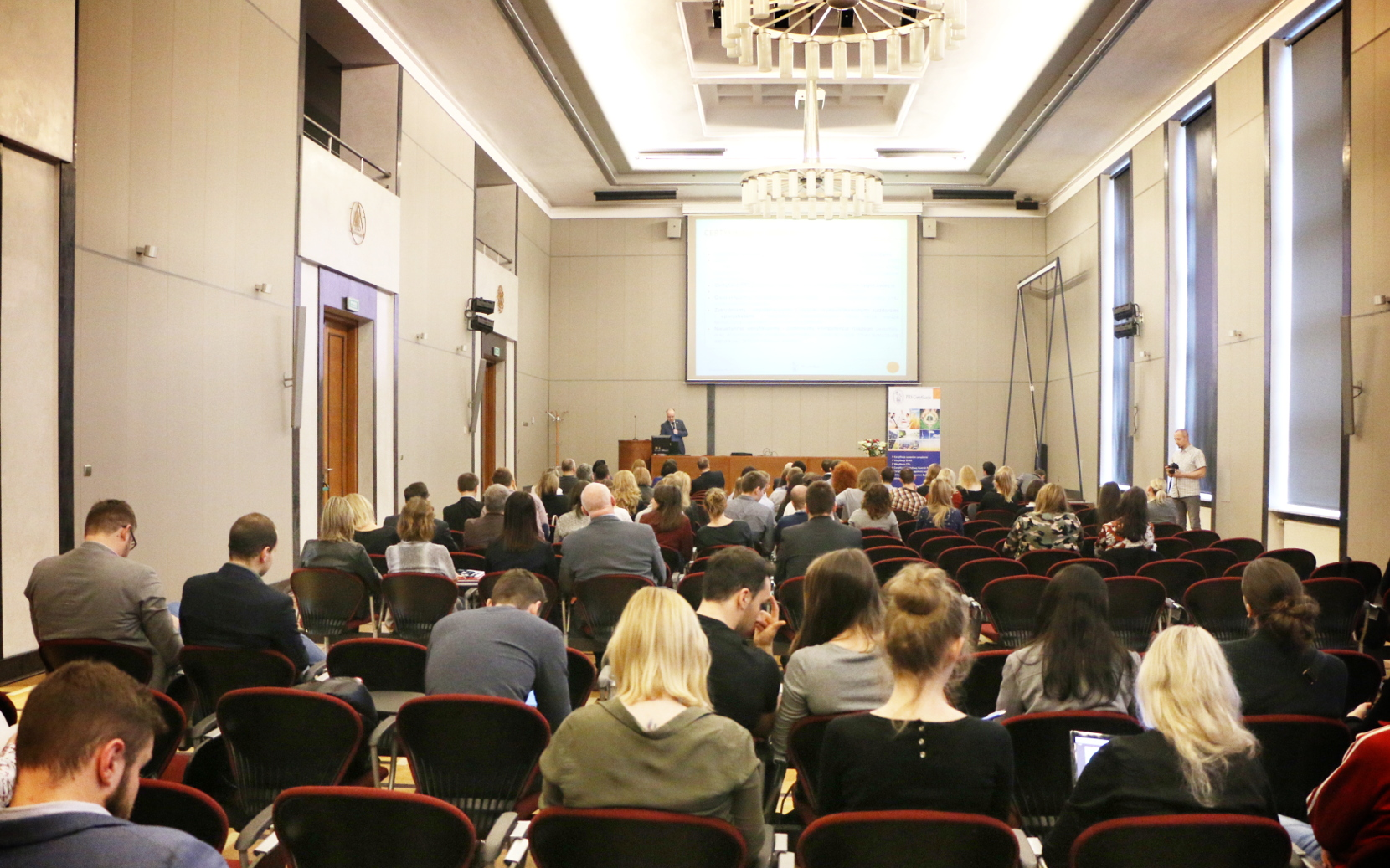 Konferencja na Politechnice Śląskiej