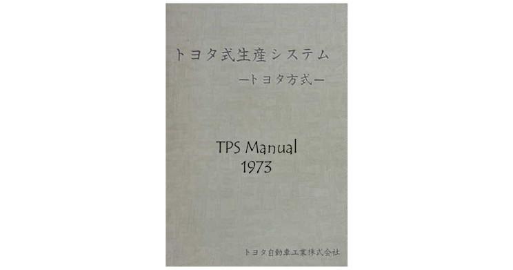 Podręcznik TPS Manual z1973 roku