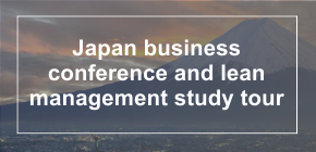 japan-business-conference