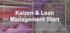 start-kaizen-lean-management